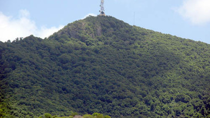 Mount Obama, formerly known as Boggy Peak, has a telecommunications tower erected in 1945 at its peak.