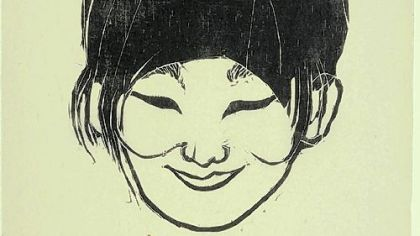 "Naoko Matsubara was 32 years old when she made this ""Self-Portrait"" in 1969."